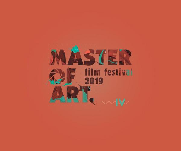 IMZ Academy: The Art of making Music Documentaries